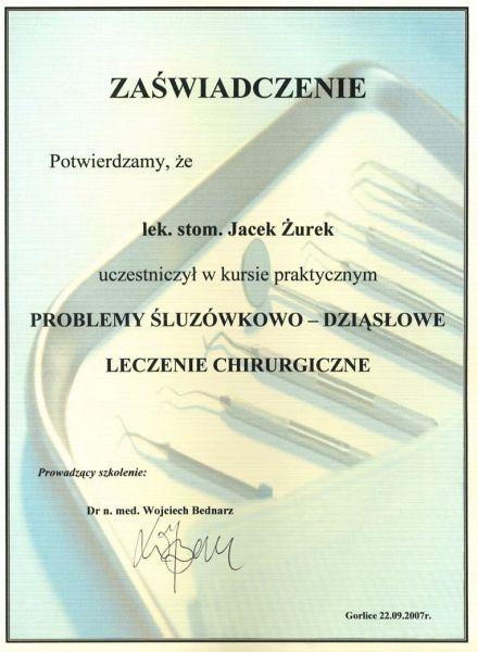 cert-jz-020
